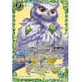(2021/8)未来神鳥ホワイトフェイス【XX】{BS57-XX01}《緑》