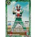 (2021/8)50th仮面ライダーV3【R】{CB19-004}《緑》