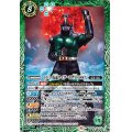 (2021/8)50th仮面ライダーBLACKRX【R】{CB19-014}《緑》