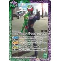 (2021/8)50th仮面ライダーWサイクロンジョーカー【R】{CB19-047}《多》
