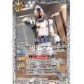 (2021/8)50th仮面ライダーフォーゼベースステイツ【R】{CB19-051}《白》
