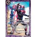 (2021/8)50th仮面ライダーバイスレックスゲノム【R】{CB19-085}《紫》